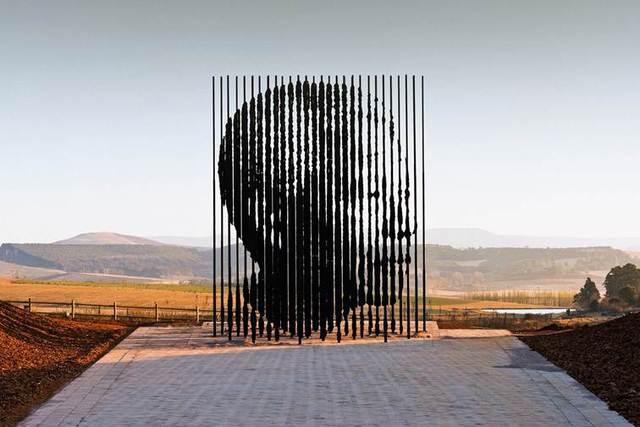Nelson Mandela Capture Site, KZN