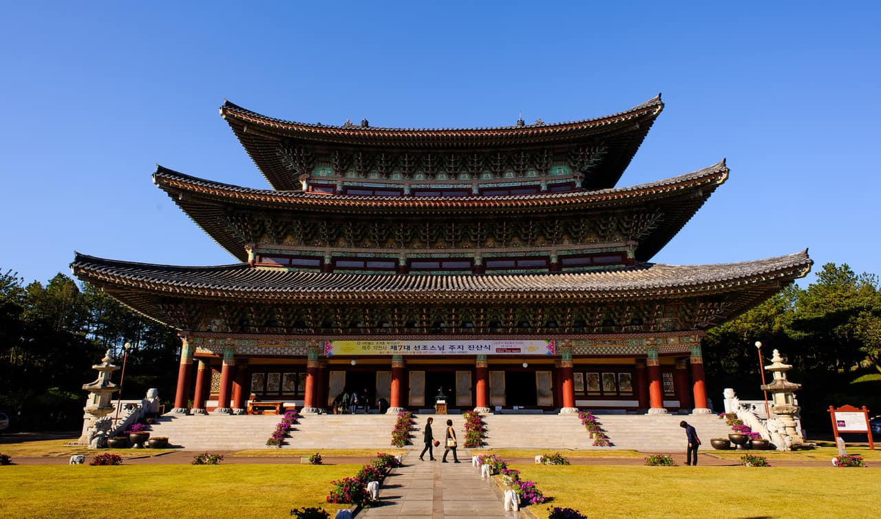 Yakcheonsa Temple - Best Temples in Asia