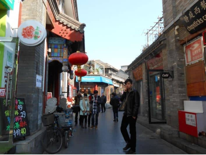 Ancient alleyways - Best Things to Do in Beijing