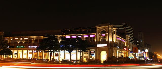 Connaught Place - New Delhi, India
