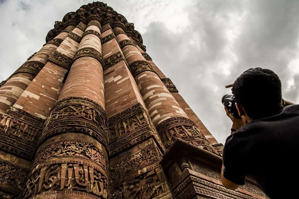 Qutub Minar - New Delhi, India
