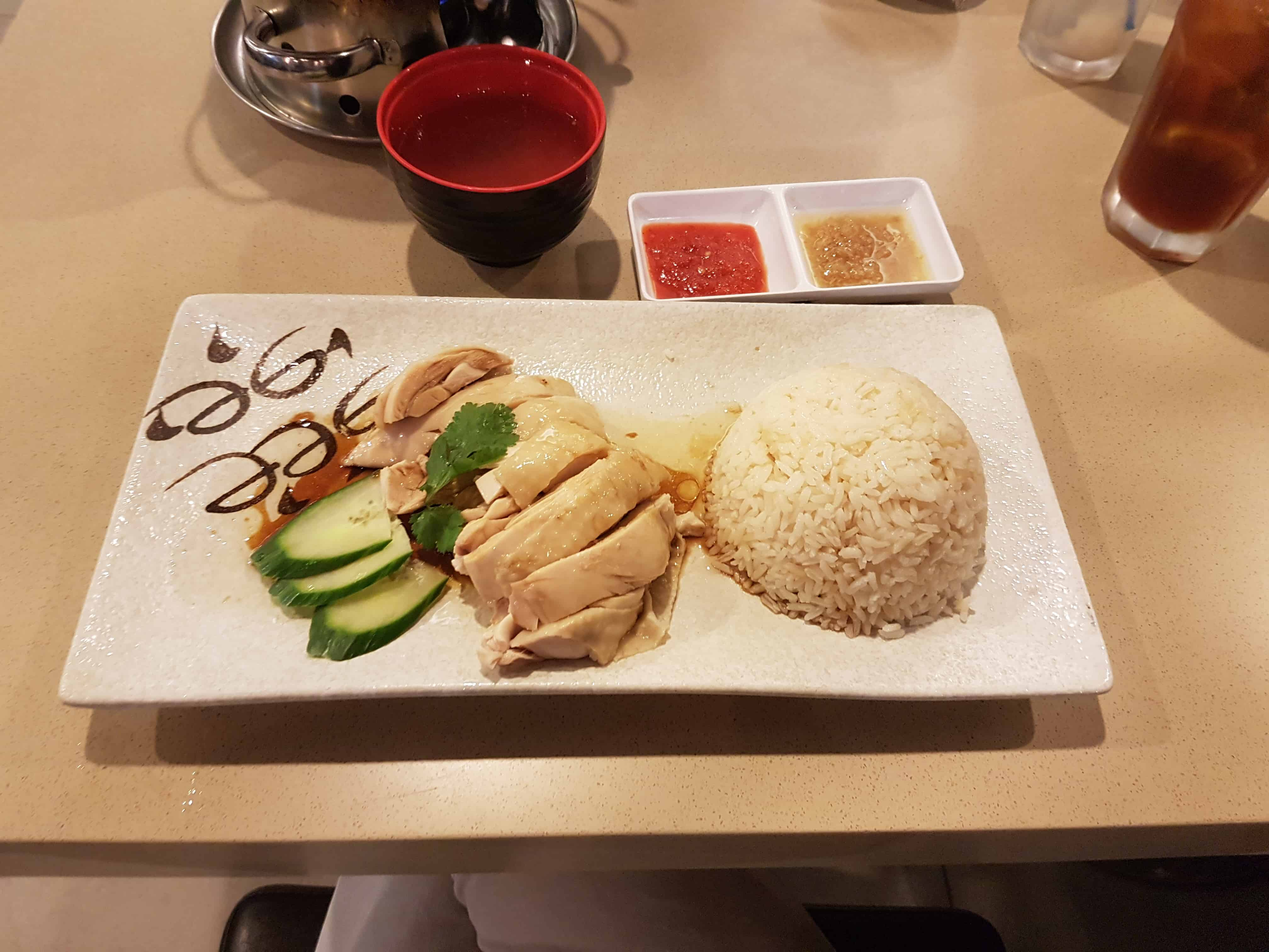 Hainanese Chicken Rice - Must Eat Singaporean Dishes