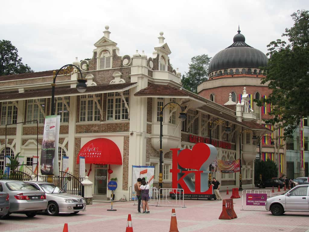 KL City Gallery - Malaysia with kids