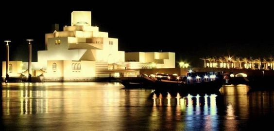Al-Wakra Museum - Best Places to Visit in Qatar