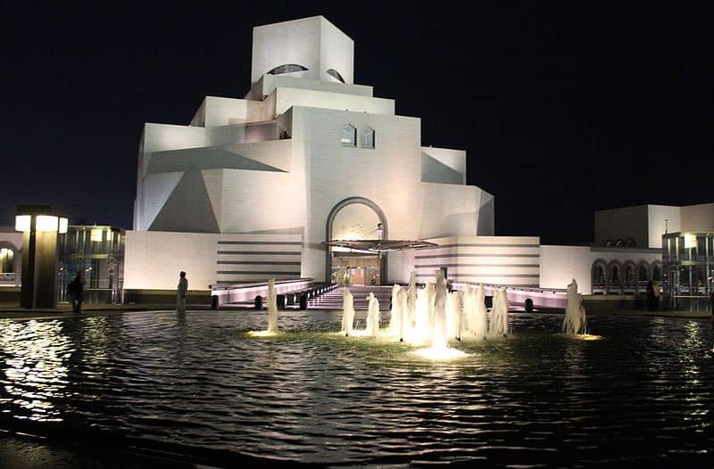 Museum of Islamic Art - Best Places to Visit in Qatar