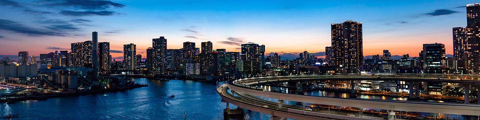 Japan - Best International Trips With Kids