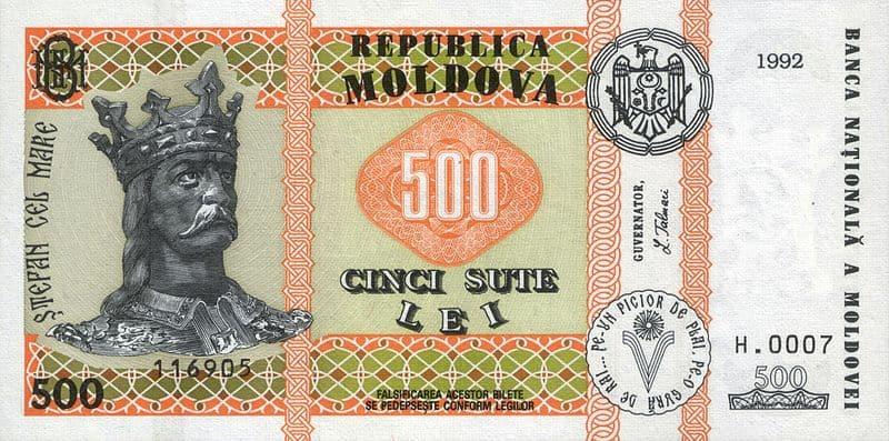 Moldovan Leu
