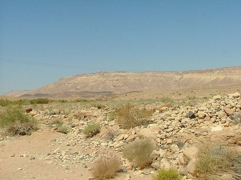 Makhtesh Ramon Nature Reserve - Israel With Family