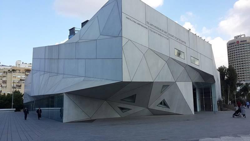 Tel Aviv Museum of Art - Israel With Family