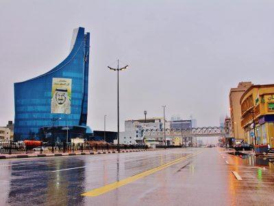 Saudi Arabia Vacation