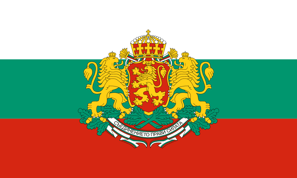 Flag and Symbol of Bulgaria