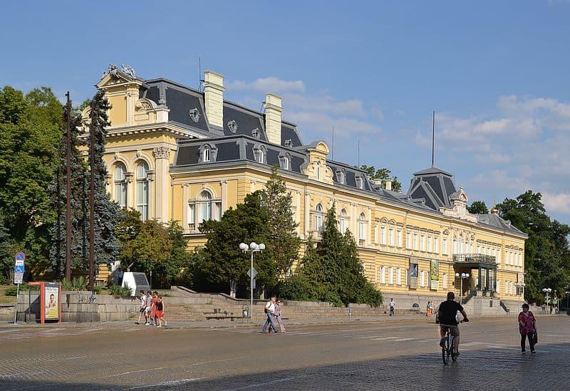 National Art Gallery - Guide for Sofia, Bulgaria