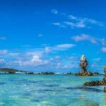 Guide to Visiting Nauru and Best Things to Do in Nauru